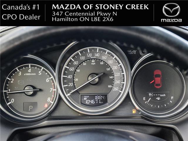 2016 Mazda MAZDA6 GT (Stk: SU1375) in Hamilton - Image 18 of 24