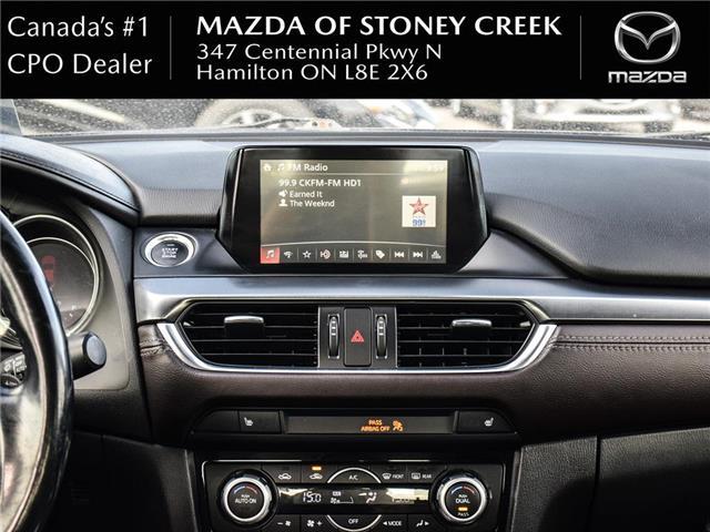 2016 Mazda MAZDA6 GT (Stk: SU1375) in Hamilton - Image 22 of 24