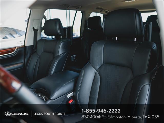 2018 Lexus LX 570 Base (Stk: L900755A) in Edmonton - Image 6 of 29