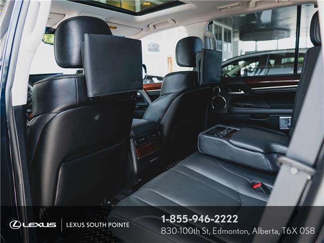 2018 Lexus LX 570 Base (Stk: L900755A) in Edmonton - Image 21 of 29