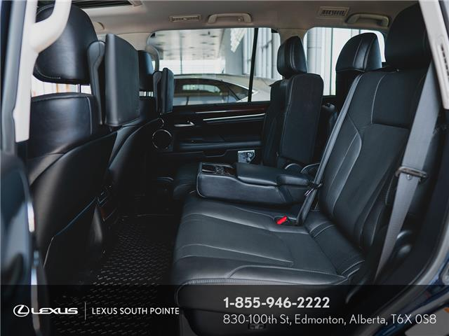 2018 Lexus LX 570 Base (Stk: L900755A) in Edmonton - Image 22 of 29