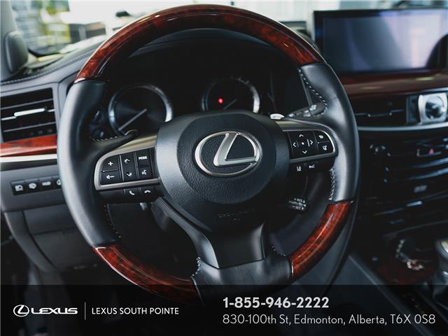 2018 Lexus LX 570 Base (Stk: L900755A) in Edmonton - Image 9 of 29