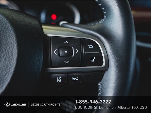 2018 Lexus LX 570 Base (Stk: L900755A) in Edmonton - Image 11 of 29