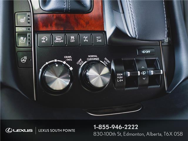 2018 Lexus LX 570 Base (Stk: L900755A) in Edmonton - Image 15 of 29