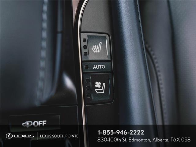 2018 Lexus LX 570 Base (Stk: L900755A) in Edmonton - Image 17 of 29