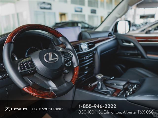 2018 Lexus LX 570 Base (Stk: L900755A) in Edmonton - Image 13 of 29