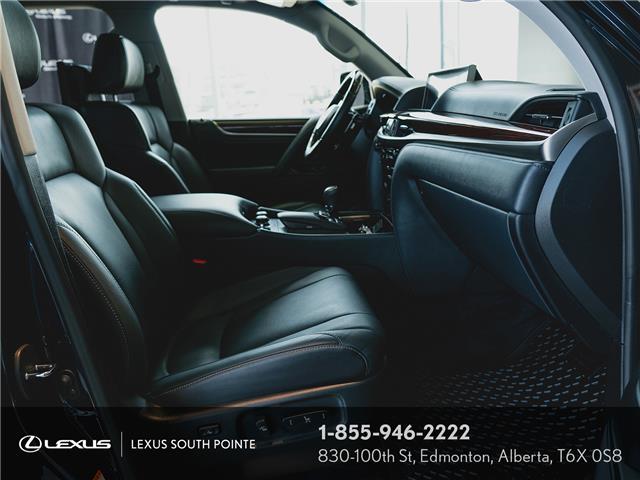 2018 Lexus LX 570 Base (Stk: L900755A) in Edmonton - Image 12 of 29