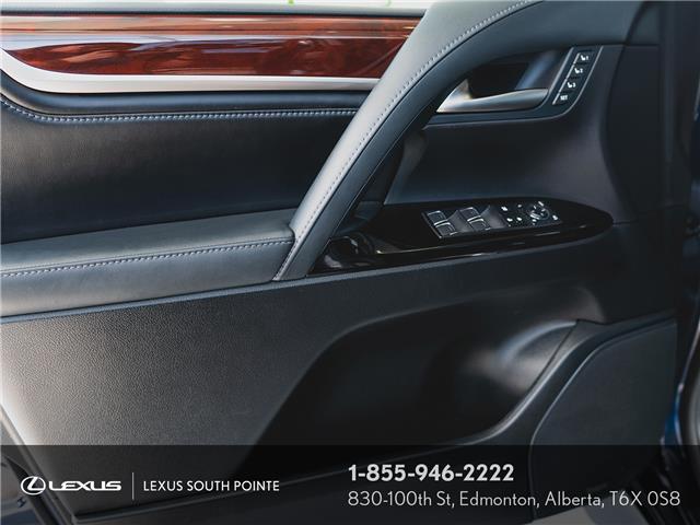 2018 Lexus LX 570 Base (Stk: L900755A) in Edmonton - Image 24 of 29