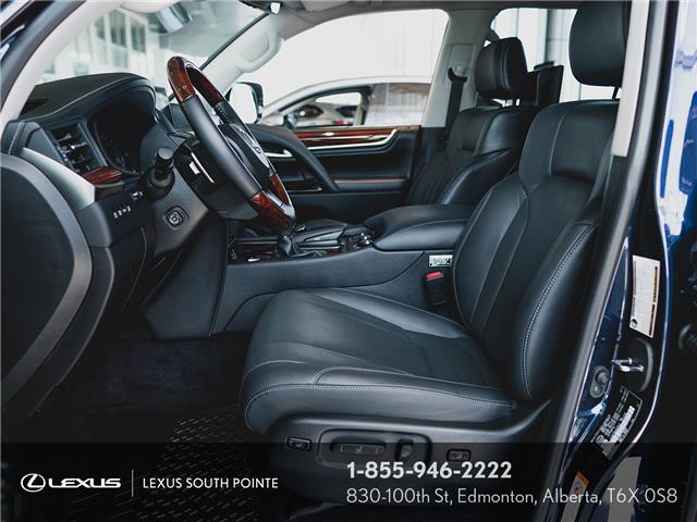 2018 Lexus LX 570 Base (Stk: L900755A) in Edmonton - Image 7 of 29