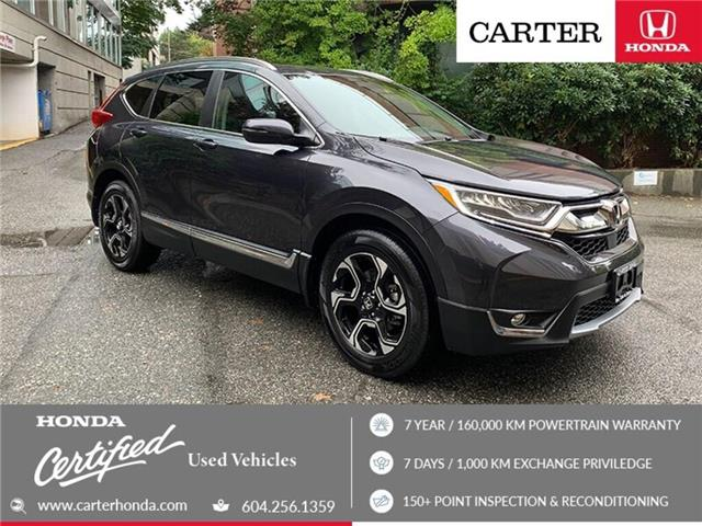 2017 Honda CR-V Touring (Stk: B01800) in Vancouver - Image 1 of 22