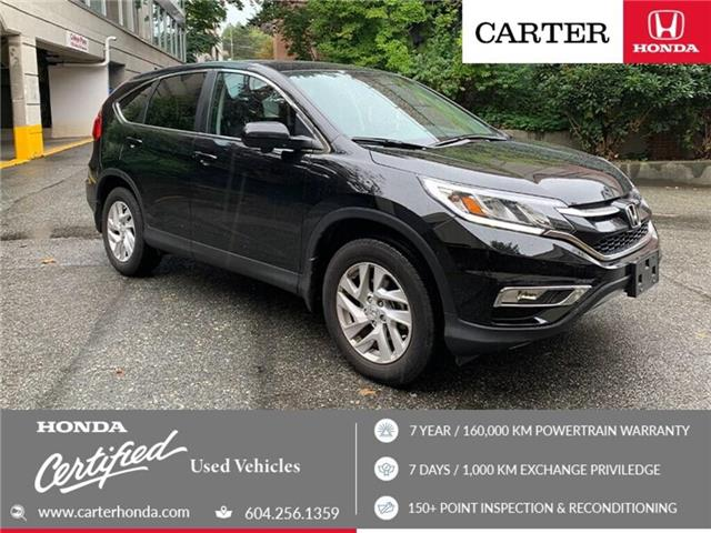 2016 Honda CR-V EX-L (Stk: 2K72521) in Vancouver - Image 1 of 23