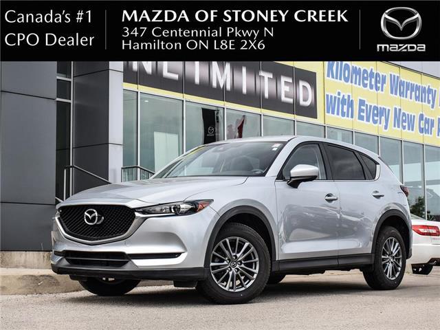 2017 Mazda CX-5 GS (Stk: SR1387) in Hamilton - Image 1 of 23
