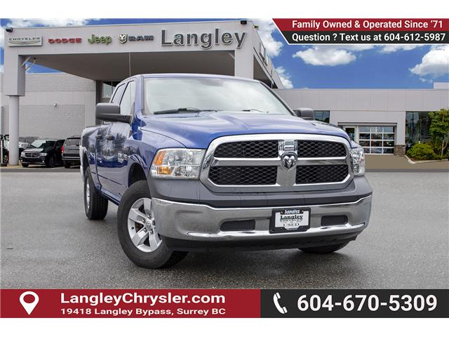 2015 RAM 1500 ST (Stk: EE909960A) in Surrey - Image 1 of 22