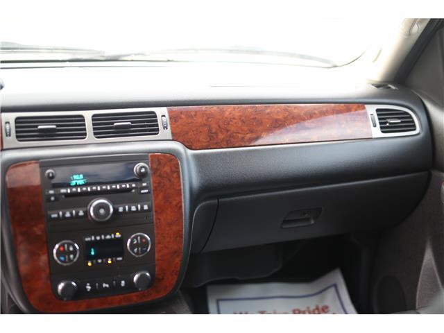 2013 Chevrolet Suburban 1500 LT (Stk: 58597) in Barrhead - Image 26 of 43