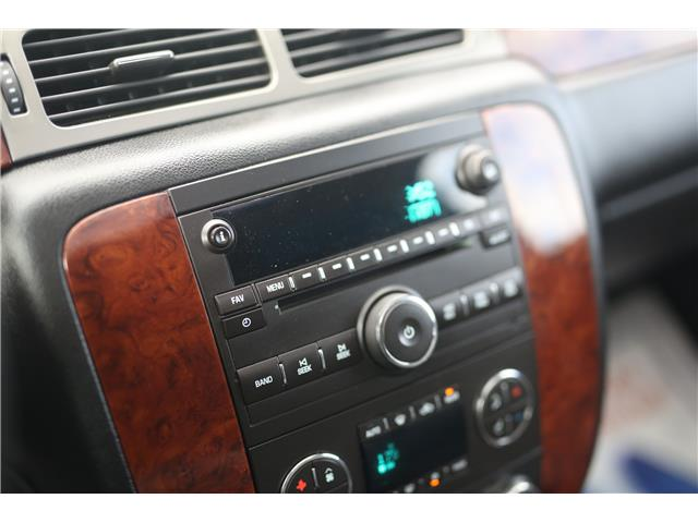 2013 Chevrolet Suburban 1500 LT (Stk: 58597) in Barrhead - Image 36 of 43