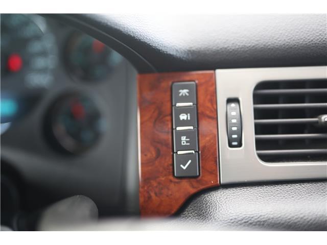 2013 Chevrolet Suburban 1500 LT (Stk: 58597) in Barrhead - Image 39 of 43