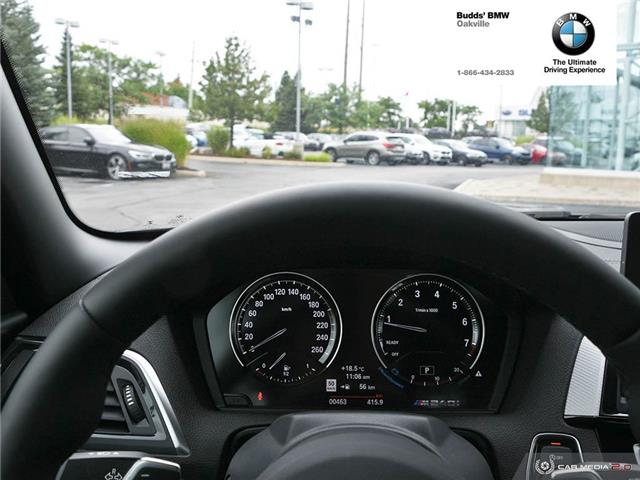 2018 BMW M240i xDrive (Stk: B946191D) in Oakville - Image 15 of 27