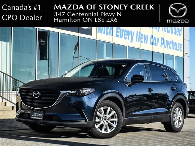 2016 Mazda CX-9 GS (Stk: SU1345) in Hamilton - Image 1 of 24