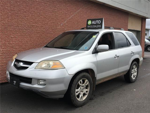 2005 Acura MDX Base (Stk: SUB2090A) in Charlottetown - Image 1 of 7