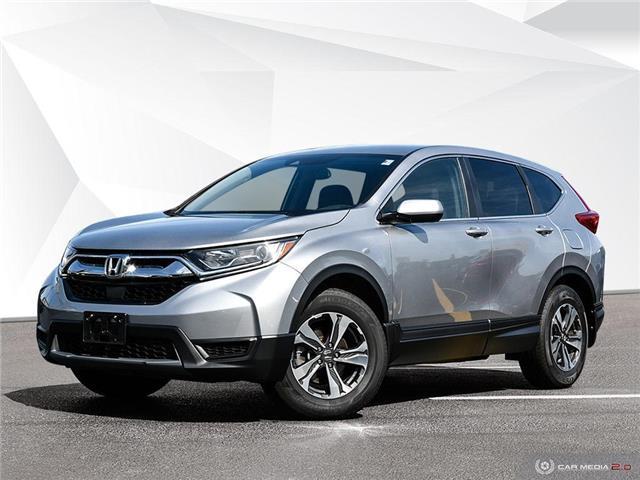 2019 Honda CR-V LX (Stk: PR4920) in Windsor - Image 1 of 27