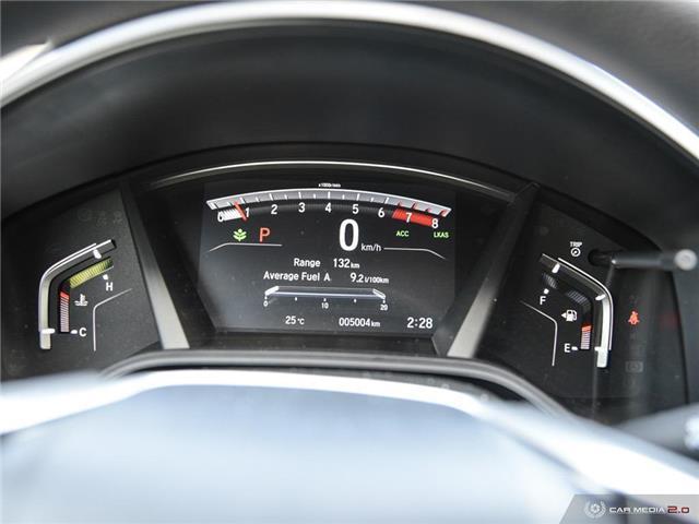 2019 Honda CR-V LX (Stk: PR4920) in Windsor - Image 15 of 27