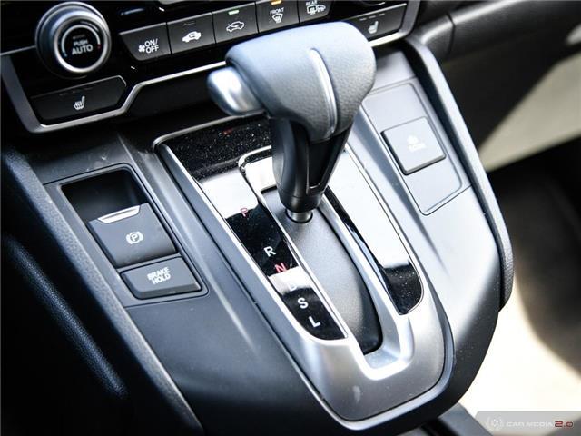 2019 Honda CR-V LX (Stk: PR4920) in Windsor - Image 19 of 27
