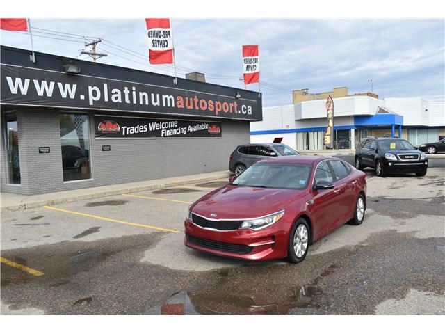 2017 Kia Optima LX+ (Stk: BP697) in Saskatoon - Image 1 of 19
