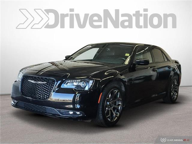 2016 Chrysler 300 S (Stk: B2147) in Prince Albert - Image 1 of 25