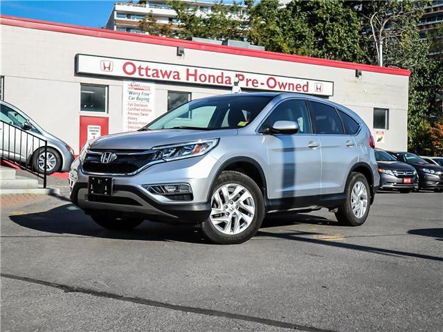 2016 Honda CR-V EX (Stk: H7896-0) in Ottawa - Image 1 of 27