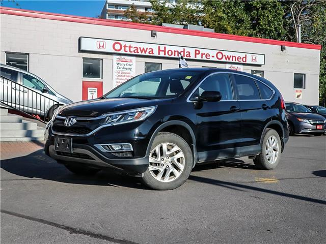 2016 Honda CR-V SE (Stk: 32800-1) in Ottawa - Image 1 of 28