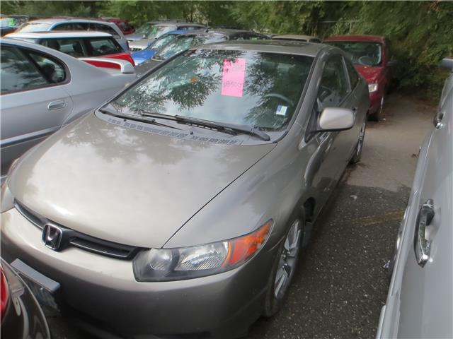 2008 Honda Civic LX (Stk: ) in Kamloops - Image 1 of 11