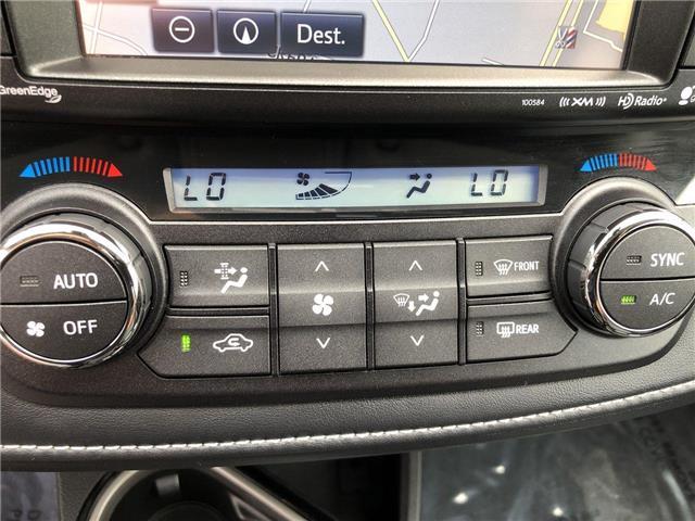 2017 Toyota RAV4 Limited (Stk: 610748) in Ottawa - Image 19 of 26