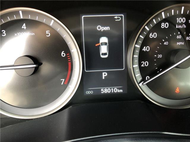 2017 Lexus ES 350 Base (Stk: 037299) in Ottawa - Image 15 of 26