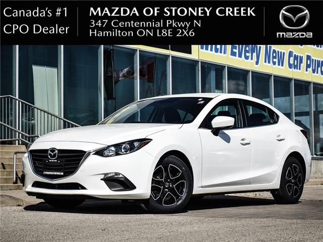 2016 Mazda Mazda3 GS (Stk: SU1418) in Hamilton - Image 1 of 23