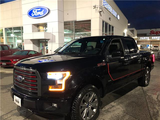 2017 Ford F-150 Lariat (Stk: OP19311) in Vancouver - Image 1 of 25