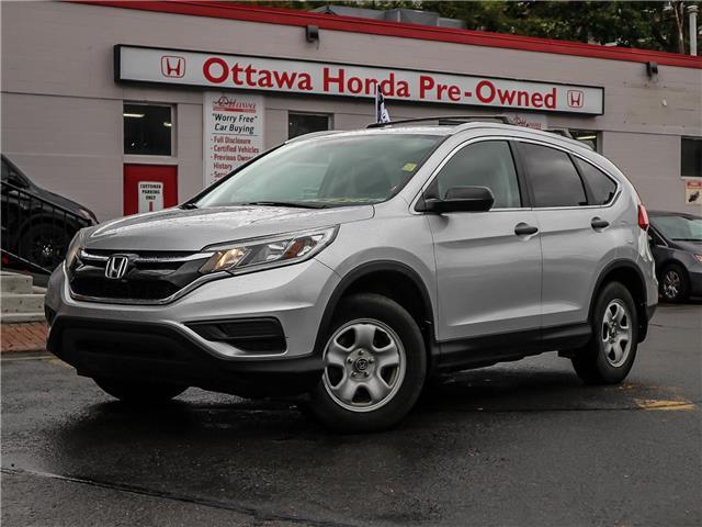 2015 Honda CR-V LX (Stk: H7918-0) in Ottawa - Image 1 of 26