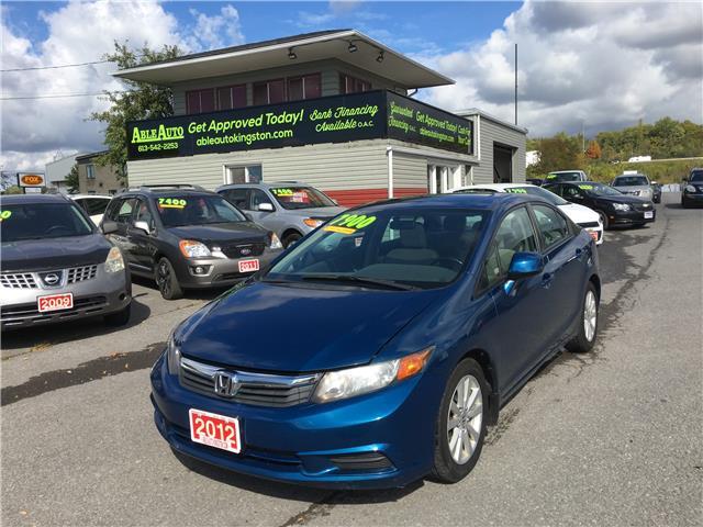 2012 Honda Civic EX (Stk: 2568) in Kingston - Image 1 of 13
