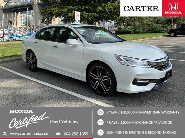 2017 Honda Accord Touring (Stk: 2K97201) in Vancouver - Image 1 of 22