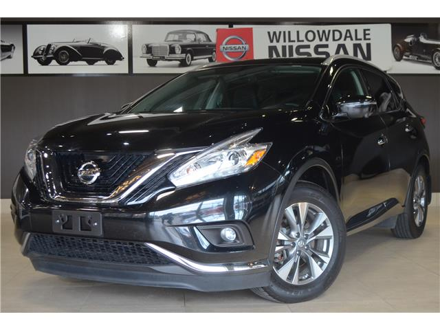 2016 Nissan Murano SL (Stk: C35303A) in Thornhill - Image 1 of 24