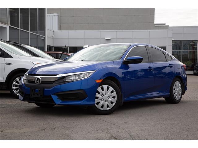 2017 Honda Civic LX (Stk: 1811813) in Ottawa - Image 1 of 25