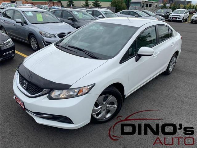 2015 Honda Civic LX (Stk: 005833) in Orleans - Image 1 of 26