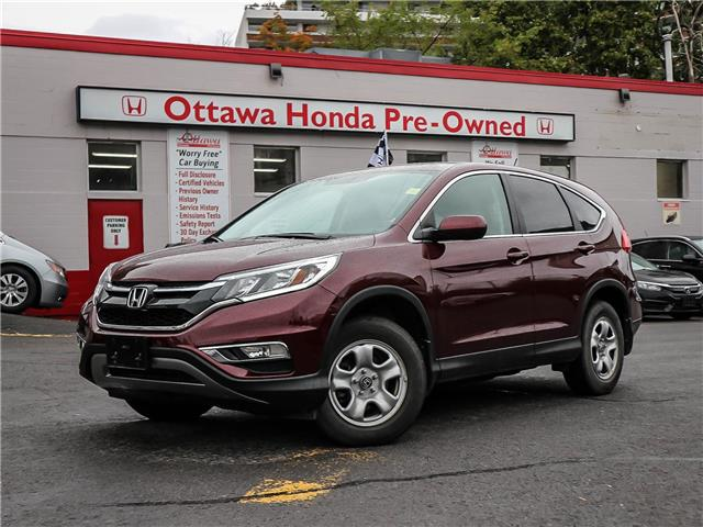 2016 Honda CR-V SE (Stk: H7936-0) in Ottawa - Image 1 of 28