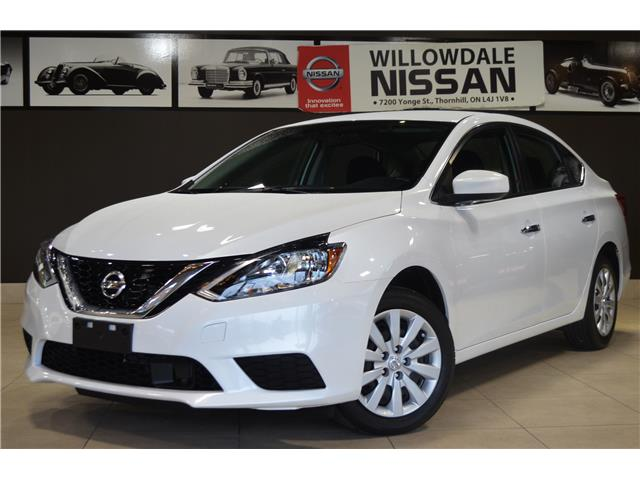 2019 Nissan Sentra 1.8 S (Stk: E7739A) in Thornhill - Image 1 of 27