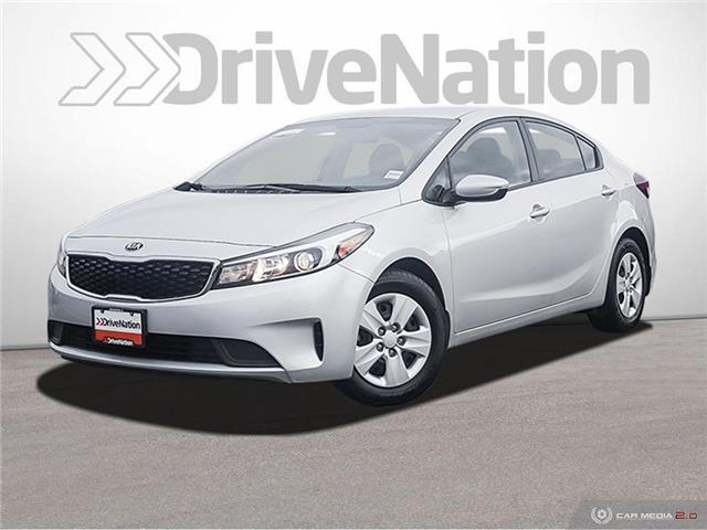 2017 Kia Forte LX (Stk: G0266) in Abbotsford - Image 1 of 25