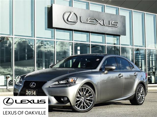 2014 Lexus IS 250 Base (Stk: 19983A) in Oakville - Image 1 of 22