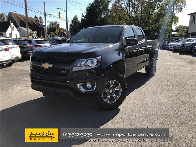 2017 Chevrolet Colorado Z71 (Stk: 305468) in Ottawa - Image 1 of 24