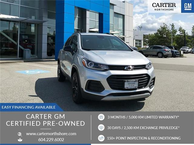 2019 Chevrolet Trax LT (Stk: 9T88421) in North Vancouver - Image 1 of 26