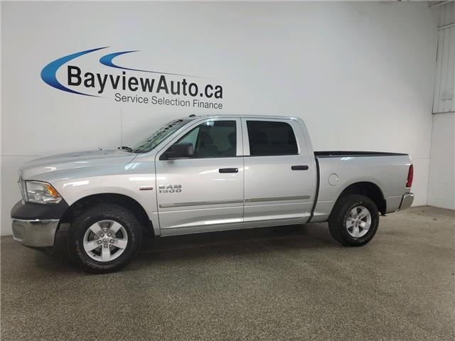 2017 RAM 1500 ST (Stk: 35750W) in Belleville - Image 1 of 22