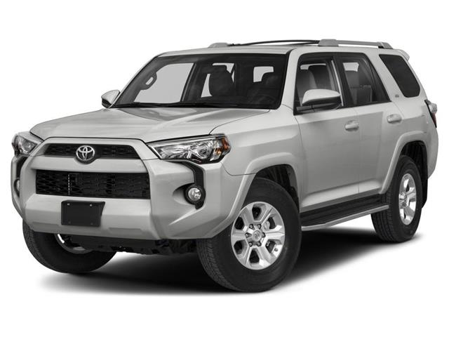 2020 Toyota 4Runner Base (Stk: M000330) in Edmonton - Image 1 of 9