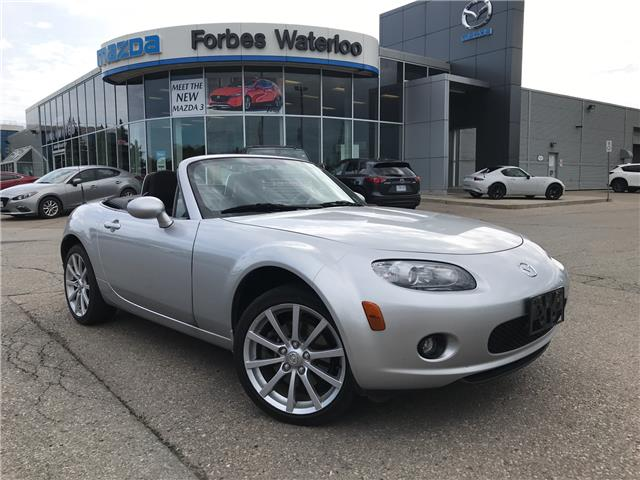 2006 Mazda MX-5  (Stk: P2359) in Waterloo - Image 1 of 1